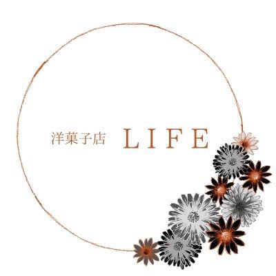 洋菓子店LIFE